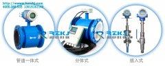生产厂家对于电磁流量计安装要求的技术引导说明
