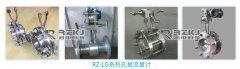 影响孔板流量计安装要求及影响测量精度的技术分析