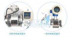 如何通过测量电极接触电阻分析电磁流量计故障及解决方法
