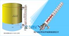磁翻板液位计在蒸汽凝结水的热量回收利用系统中的应用