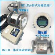 实例分析电磁流量计在强腐蚀环境下的问题及解决方案