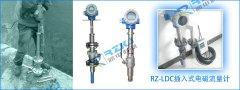 带你了解插入式电磁流量计产品技术特点及安装方法