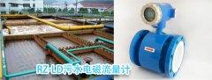 污水电磁流量计在安装与使用不当造成的故障分析处理