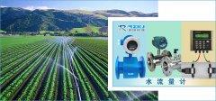 农业用水将实行计量收费 电磁流量计、超声波流量计成为值得推荐仪表