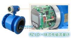 五点要求说明电磁流量计的传感器该正确安装方法