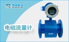 关于电磁流量计的特点及与自来水电磁水表的区别