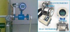 电磁流量计在废硫酸回收装置中流量测量的优势