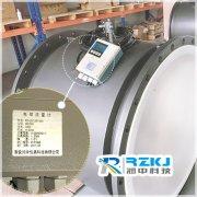 浅析大口径电磁流量计安装时需要注意的技术要领
