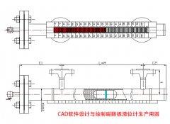 实拍现场图详解磁翻板液位计的生产工艺流程