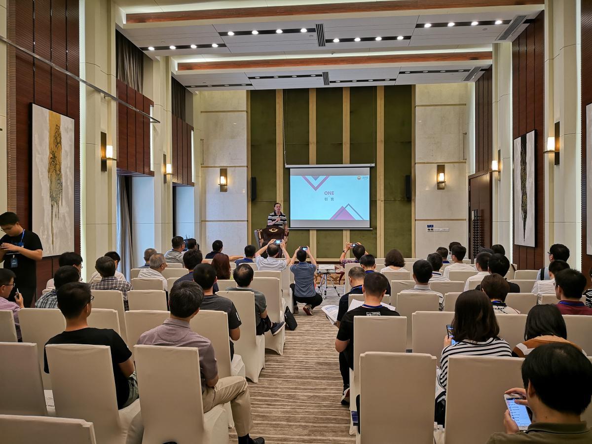 2018年国内流量计量学术交流会在重庆成功举办