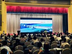 2018年流量计量学术交流会在重庆成功举办