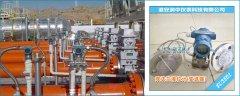 差压液位变送器等液位计在敞口容器液位测量中故障分析及措施