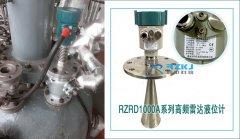 关于智能雷达液位计在含硫污水罐区的安装与应用分析