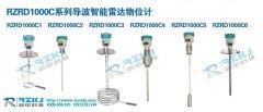 导波雷达液位计在核电站高位水箱液位测量应用的实例先容