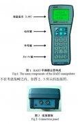 差压变送器等智能仪表采用HART手操器检定时的操作步骤