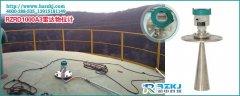 雷达液位计是如何做到高精度液位测量的及出现故障的原因分析