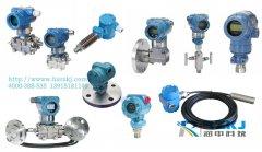输油管道压力变送器的定期检定与维护保养工作的内容