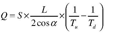 超声波流量计公式