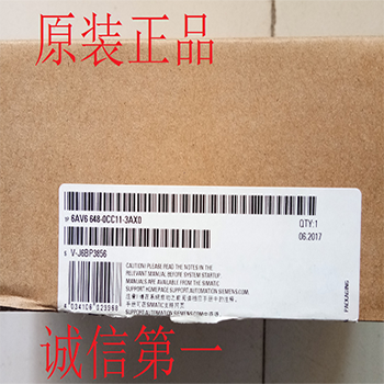 西门子触摸屏Smart700IE 6AV6648 6AV6 648-0CC11-0CE11-3AX01000