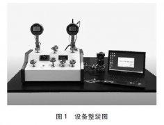一种新型差压变送器静压检测装置的设计与使用说明