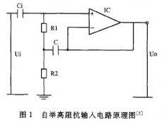浅析电容式电磁流量计的信号工作原理及检出方式优缺点