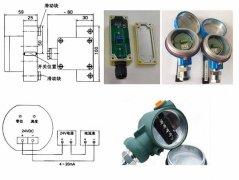 磁翻板液位计远传变送器和控制开关接线方式和注意事项
