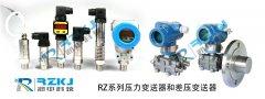 智能压力|静压式|差压|单法兰|双法兰差压液位变送器厂家对产品价格的分析解