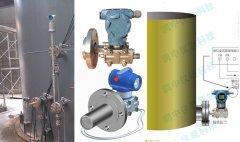 侧装微压液位变送器与投入式液位计在水箱液位测量中的应用比较