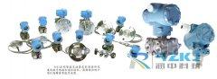电容式压力变送器的应用范围及产品特点先容