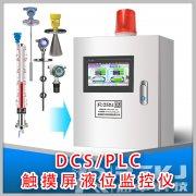 通过PLC实现分段液位的自动化控制方案设计及产品选型