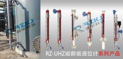 磁翻板液位计在自动分液系统液位测量中的应用